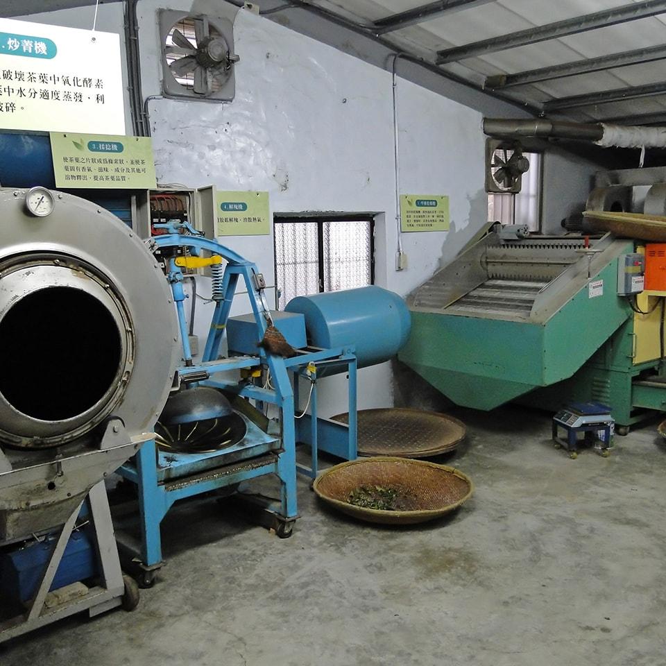 Anbassa-artisan-torrefacteur-different-type-de-the-Tea-factory-Pinglin-min